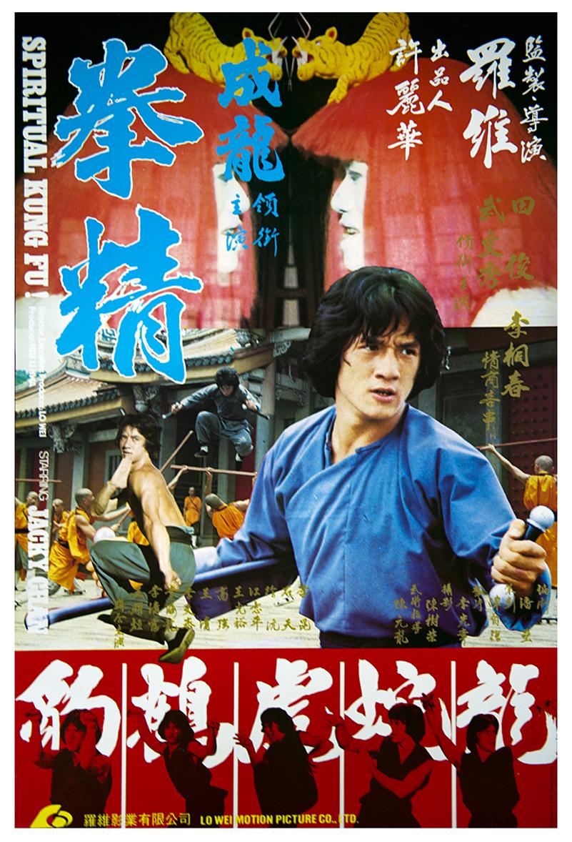 Jackie Chan - Spiritual Kung Fu | 1978 | Mega-Uptobox