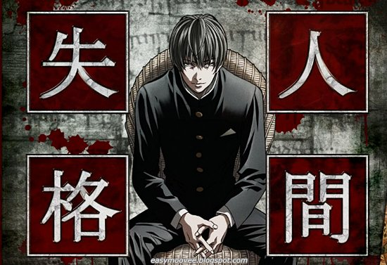 Aoi Bungaku Series Aoi Bungaku [ Subtitle Indonesia ]