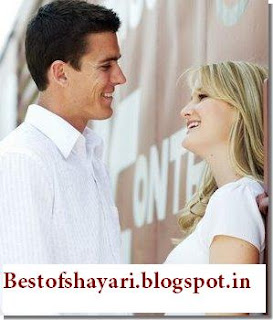 cute things to say to your boyfriend with how to talk to ex boyfriend and how to attract and impress girl with bestofshayari.blogspot.in