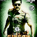 Singam 2(2013) Tamil Full Movie Free Download