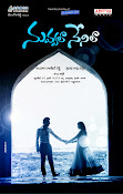 Nuvvala Nenila wallpapers varun sandesh poorna-thumbnail-6