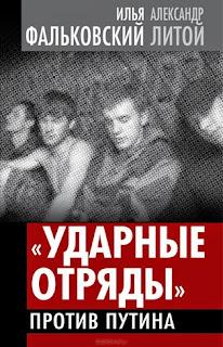 Помощь армии Украины