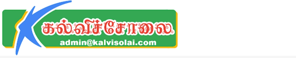 Kalvisolai News | Kalvisolai Flash News | Kalvisolai Today | kalvisolai employment