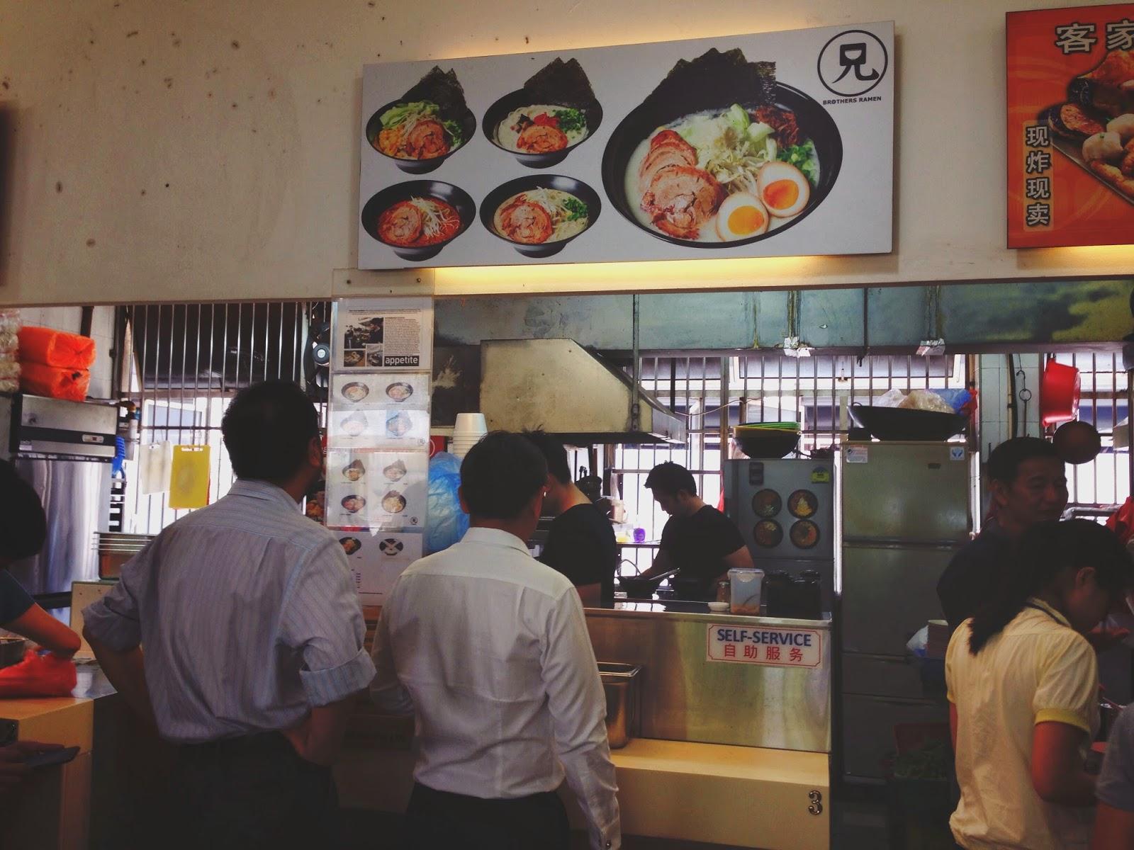Brothers Ramen Tanjong Pagar Plaza Coffeeshop