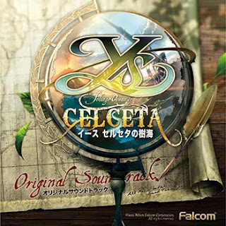 Ys Foliage Ocean in Celceta Original Soundtrack