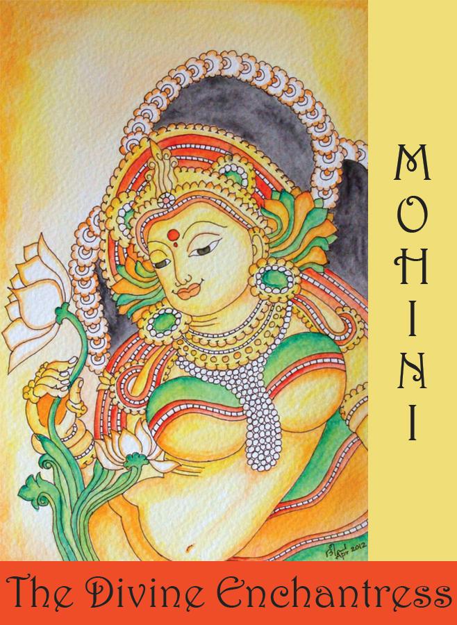 Indian Mural Art Designs : Artists of India: Mohini by Deepa Gopal Sunil