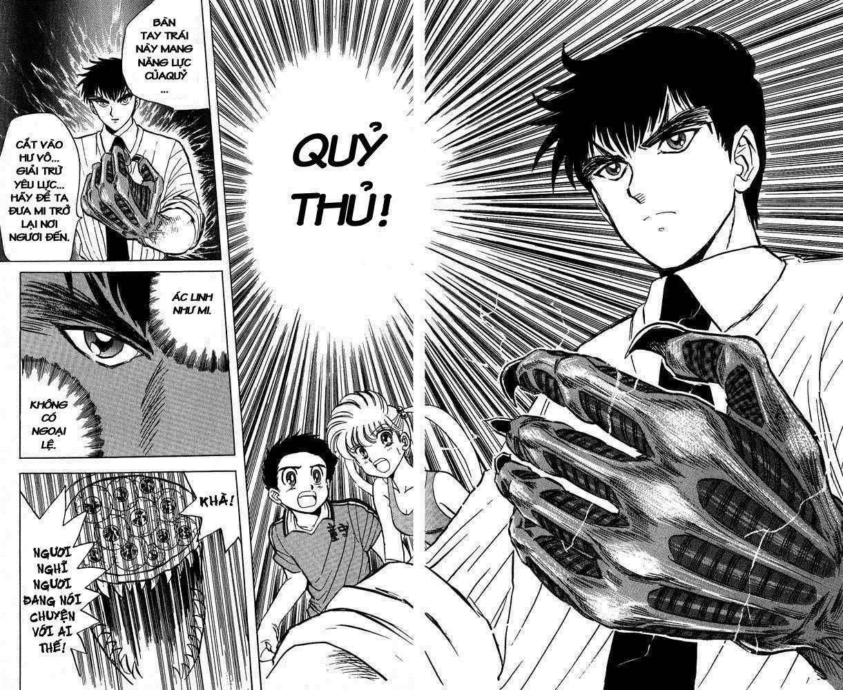 Jigoku Sensei Nube trang 43