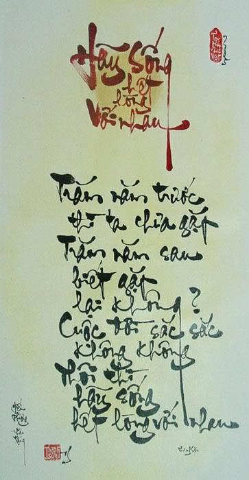 Bài thơ Sắc - Không