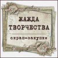 МОЙ ГРУППА СП В КОНТАКТЕ