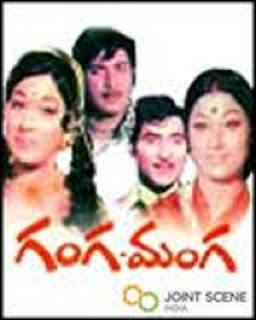 Ganga Manga Telugu Mp3 Songs Free  Download  1973