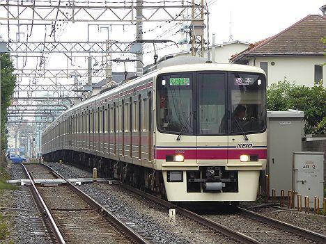 京王電鉄 区間急行 橋本行き 8000系