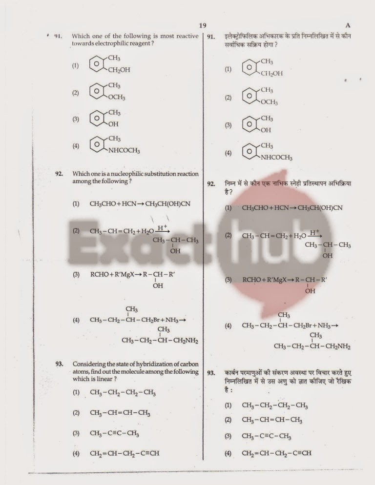 AIPMT 2011 Exam Question Paper Page 18