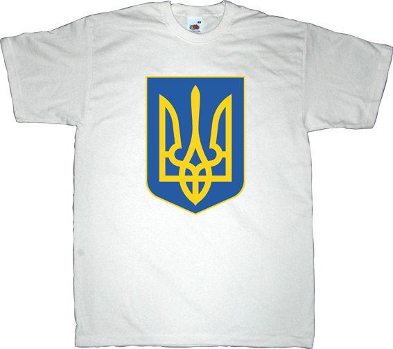 ukraine revolution freedom useless military useless Politics t-shirt ephemeral-t-shirts