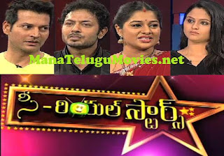 C-Real Stars – E- 22 with Koushal , Sudeepa , Sindhoora, Vasu