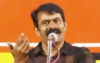 Seeman Speech Paramakudi