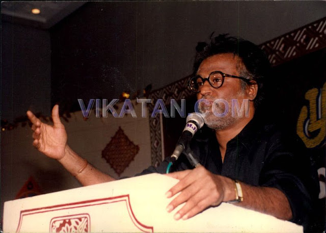 Super Star Rajinikanth's Rare Unseen Pictures 13