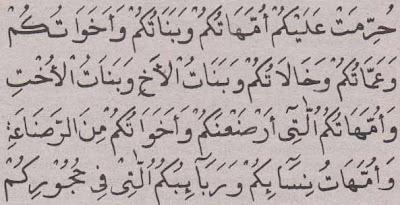 Surat An Nisaa' ayat 23