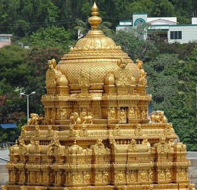 gilt gopuram tirumala