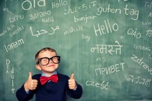 Pengertian Bahasa Menurut Para Ahli