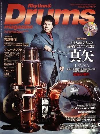 Drum magazine dating site
