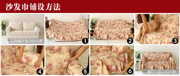 Creazioni con stoffa un divano piu bello e protetto - Foderare un divano ...