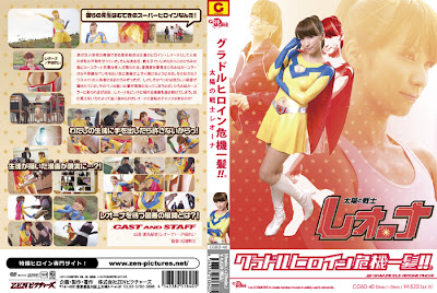 [CGBD 40] Gravure Heroine Overcoming Crises!! The Fighter of the Sun Reorna%|Rape|Full Uncensored|Censored|Scandal Sex|Incenst|Fetfish|Interacial|Back Men|JavPlus.US