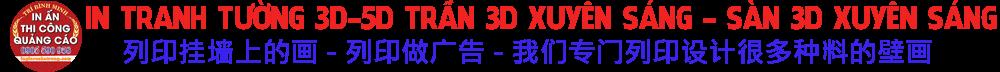 Tranh Tường 3D Nha Trang