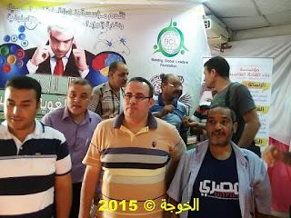 الحسينى محمد, دورة البرمجة اللغوية العصبية,اتحاد المعلمين المصريين بالمنوفية,مؤسسة بناء القادة العالمية  ,NLp ,#Egyeducation , #Egyteachers , alkoga , Egypt , Education , الخوجة