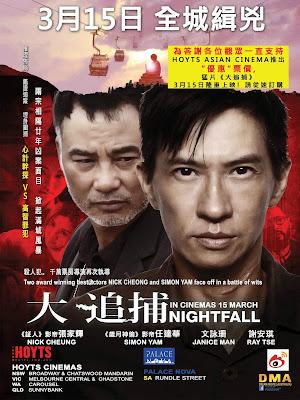 ??i Truy B? - Nightfall