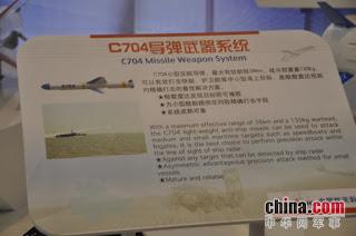 C-704_specs.jpg