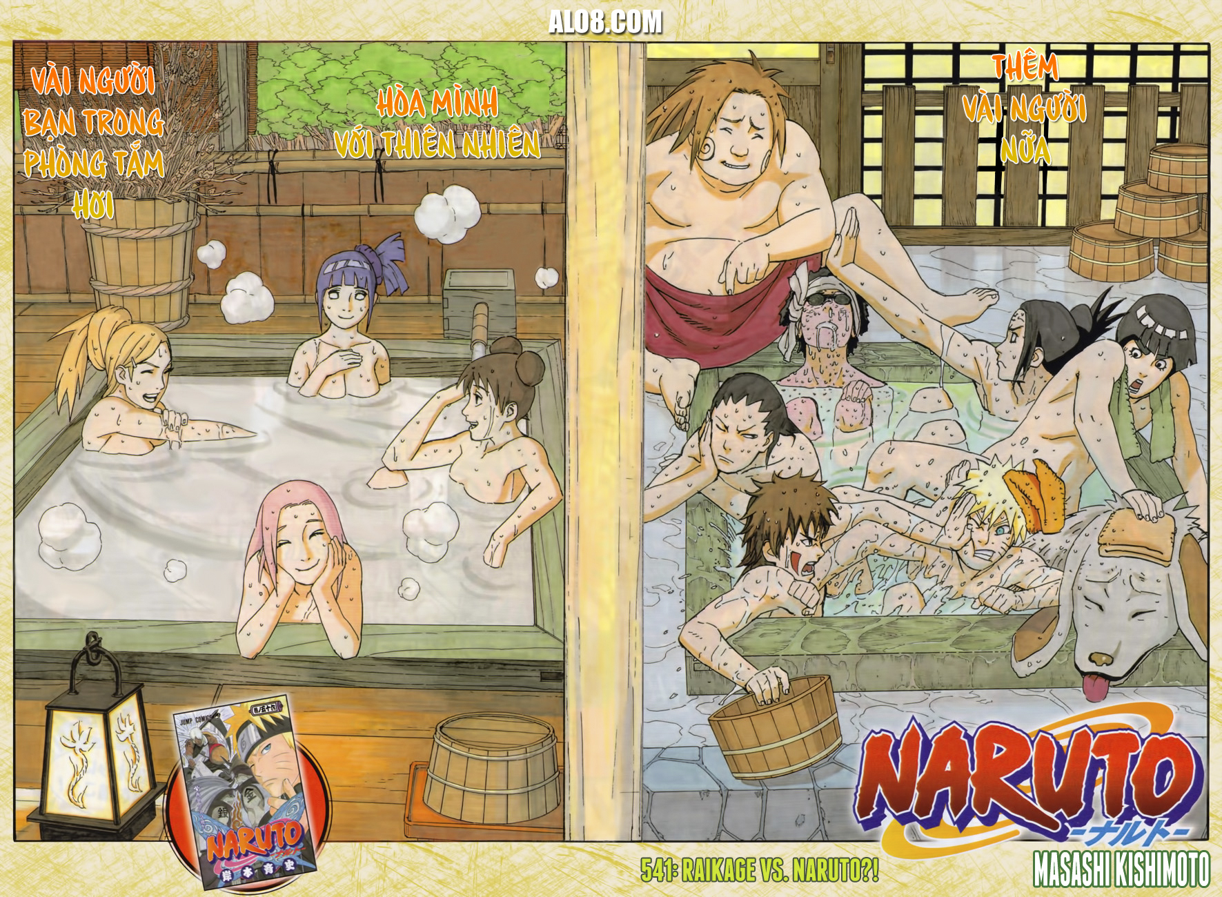 Naruto chap 541 Trang 2 - Mangak.info