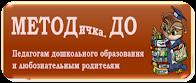 Блог Сикович Татьяны