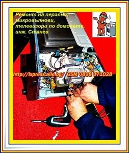 ремонт на печки, стъклокерамични плотове, фурни, микровълнови, смяна на реотани