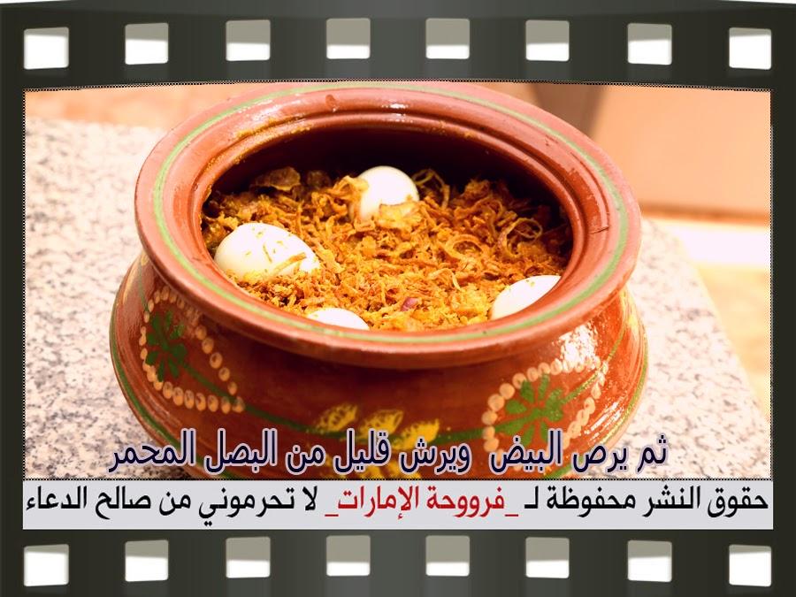 http://2.bp.blogspot.com/-ANimAjANsIs/VIwmDzYAejI/AAAAAAAADmI/MzagtUoSjbo/s1600/19.jpg