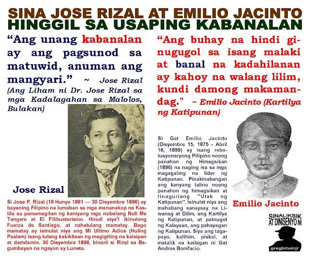 kartilya ng katipunan ni emilio jacinto Like so many filipino revolutionary heroes, emilio jacinto lived a very short time,  but his work and his  emilio jacinto, kartilya ng katipunan.
