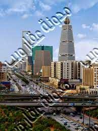 مطلوب شقة للإيجار بالرياض عوائل ونظيفة شرق أو شمال الرياض وبسعر مناسب-شقق عوائل للإيجار-شقق للإيجار بالرياض-شقق للإيجار-شقق للإيجار بالرياض 2014