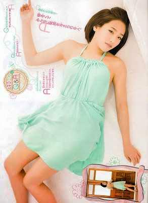 Gambar Haruka Nakagawa