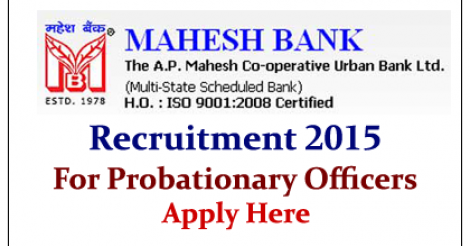 AP Mahesh Bank Recruitment 2015