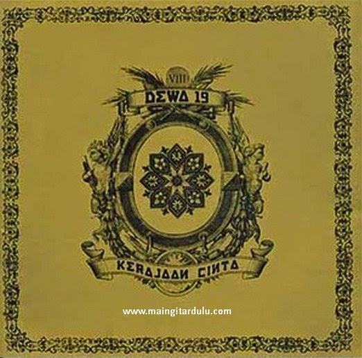 Kerajaan Cinta (2007)
