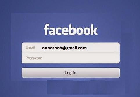 Facebook logout