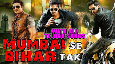 Mumbai Se Bihar Tak (2015) Hindi Dubbed Movie HD