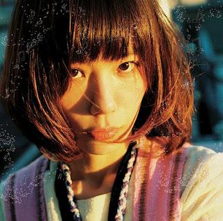 Mariko Goto 後藤まりこ - sound of me