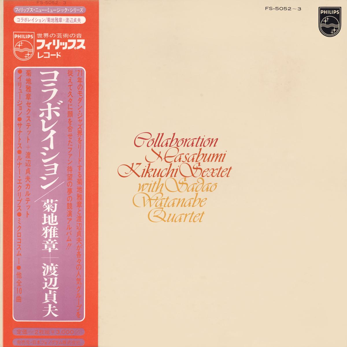 Sadao Watanabe Quartet Sadao Watanabe Sextet Jazz Bossa