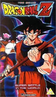 Dragon Ball Z: La super batalla (1990)