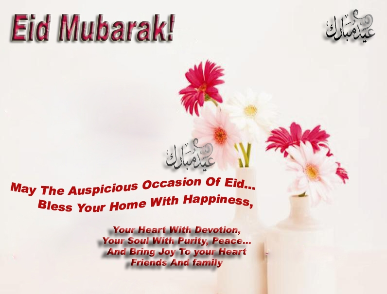 Download Family Quote Eid Al-Fitr Food - quotes-eid-ul-fitr-wallpaper  Pic_88117 .jpg