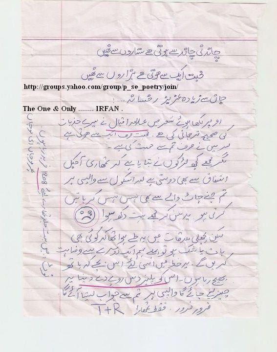 Love Letter Girlfriend In Urdu Download
