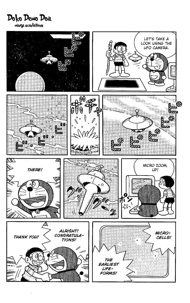 Daichohen Doraemon Vol 015_002 page 3