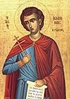 Sf. Ioan Rusul<br>(Procopie, Evvia)