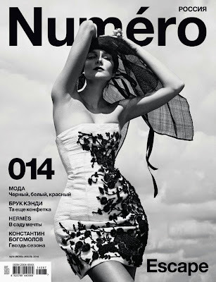 Eniko Mihalik Photos from Numéro Russia Magazine Cover June/July 2014 HQ Scans