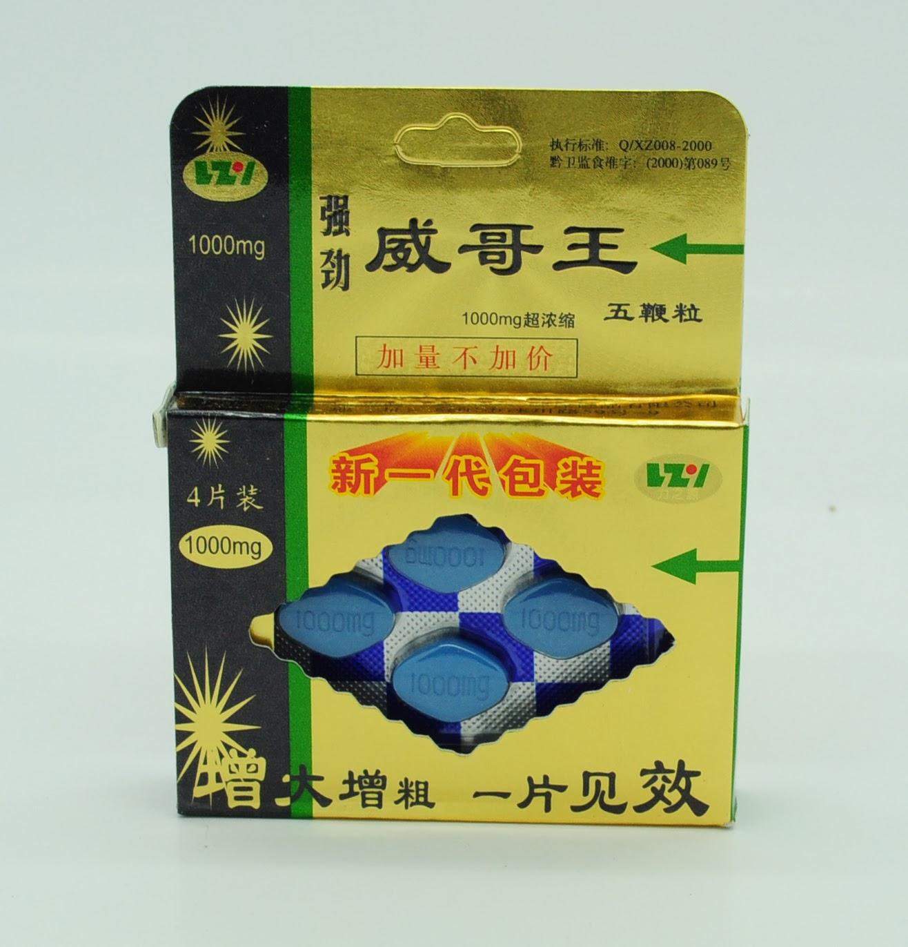 Viagra China